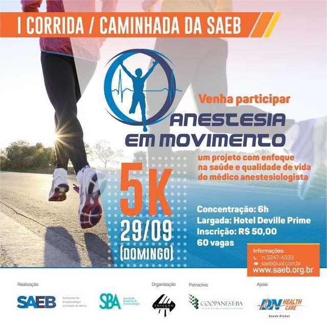 SAEB lança projeto Anestesia em Movimento
